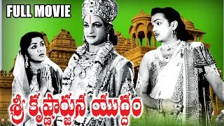 Video Sri Krishnarjuna Yuddam Full Length Telugu Movie || N.T. Rama Rao || Ganesh Videos - DVD Rip.. MP3, 3GP, MP4, WEBM, AVI, FLV Oktober 2018