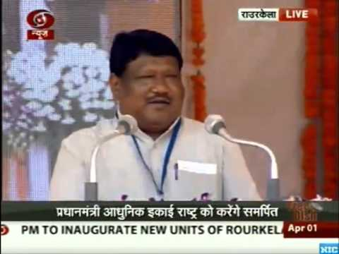 Speech of Hon'ble Minister Shri Jual Oram on PM Visit to Rourkela on Utkal Diwas