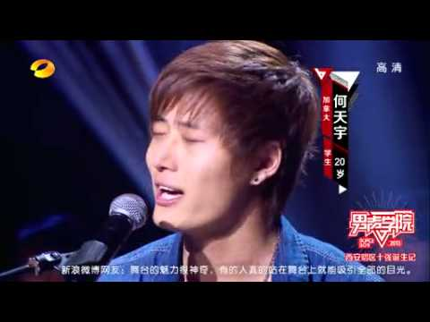 Terry He (何天宇) - Piano Man (快乐男声) with eng sub