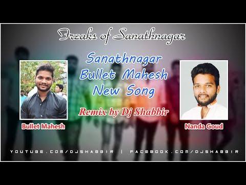 Video Sanathnagar Mahesh New Song Remix By Dj Shabbir download in MP3, 3GP, MP4, WEBM, AVI, FLV January 2017