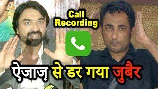 Video Ajaz Khan And Zubair Khan Call Recording | Zubair Khan INSULTING Salman Khan For Bigg Boss 11 Fight MP3, 3GP, MP4, WEBM, AVI, FLV Oktober 2017
