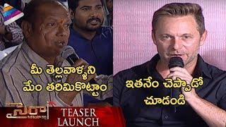 Journalist Vs Stunt Master Superb Conversation   Sye Raa Narasimha Reddy Teaser Launch