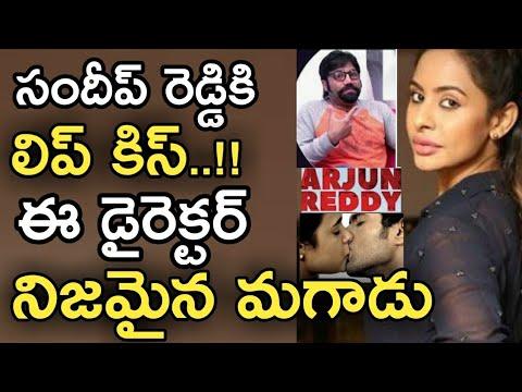 Actress Sri Reddy Talk About Arjun Reddy Director Sandeep Reddy Vanga / Tollywood Telugu / ESRtv