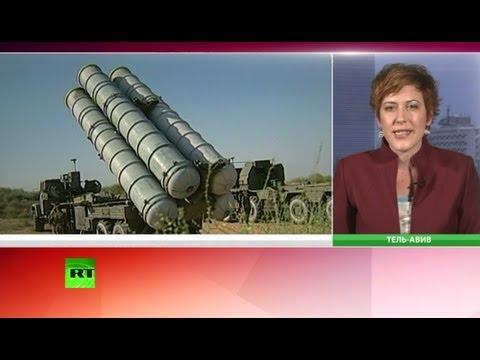 Израиль грозится обезвредить  С-300 в Сирии