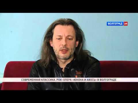 Александр Рыхлов, главный режиссер Театра Алексея Рыбникова
