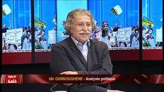 Régime algérien: Implosion imminente !