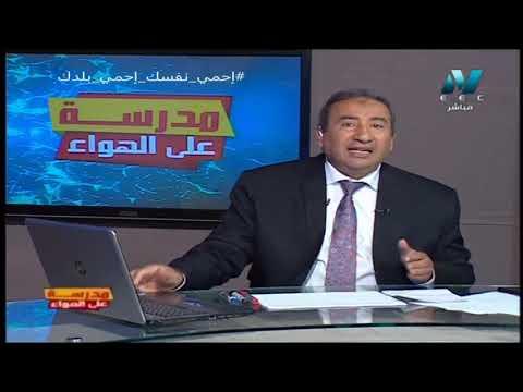 لغة عربية الصف الثاني الثانوي 2020 (ترم 2) الحلقة 8 - أدب : المدرسة الرومانسية & نحو: اسم الفعل