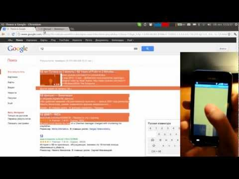 Video of Bluetooth Touchpad