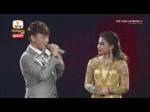 Chhin Ratanak with Nop Bayarith, Bong Ning Aun, The Voice Cambodia 2016