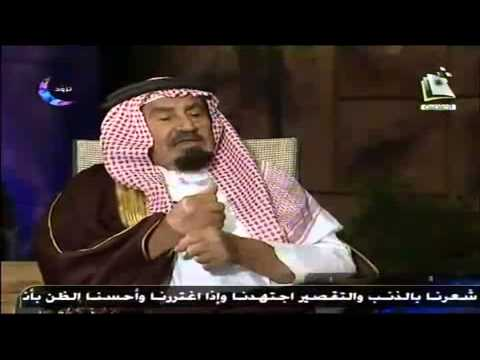 برنامج العمر الجميل | مع الراوي فهد الدخيل والشيخ محمد العمرو والشيخ عبدالرحمن السيف .