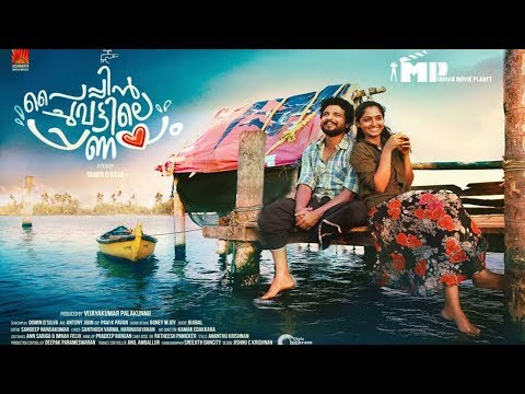 Paipin Chuvattile Pranayam Teaser