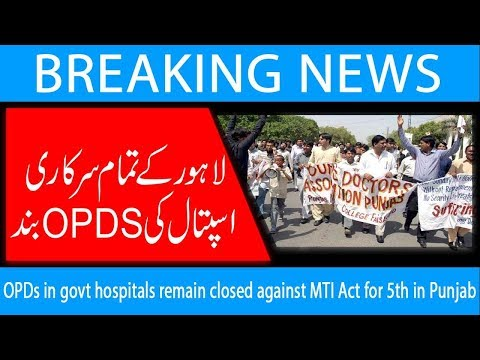 Opds In Govt Hospitals Remain Closed Against Mti Act For 5th In Punjab | 6 May 2019 | 92newshd