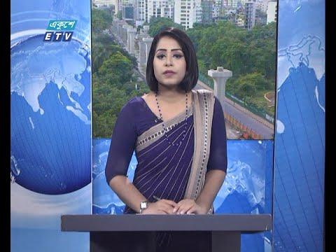 11 AM News || বেলা ১১টার সংবাদ || 30 July 2020 || ETV News