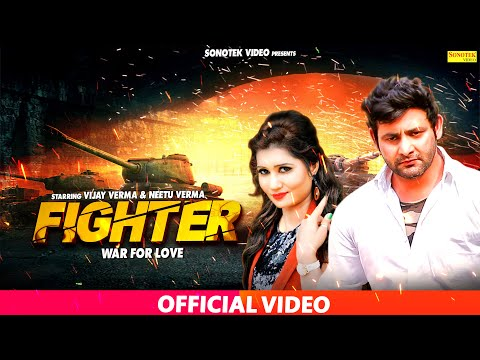 Fighter War 4 Love || फाइटर प्यार की जंग || Vijay Varma, Neetu Verma || Hindi Full Movies