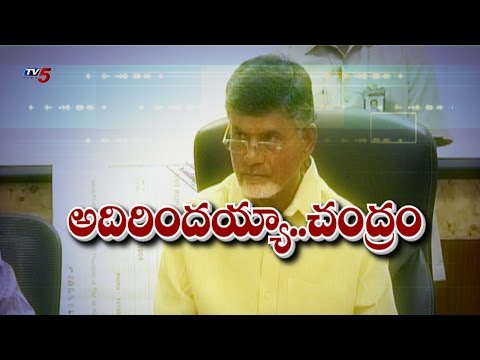 CM Chandrababu Restless Exertion For Hudhud Victims | Visakhapatnam : TV5 News