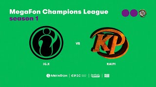 KAIPI vs iG.X, MegaFon Champions League, bo1 [Maelstorm & 4ce]