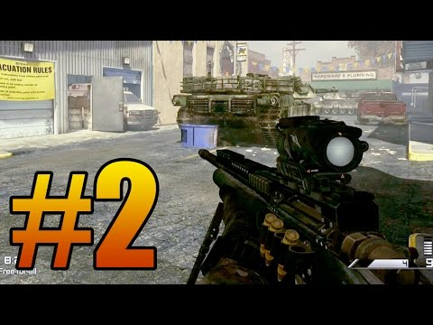 sniper - No field orders in Advanced Warfare.. what do you think?! ○ No Field Orders in AW: http://youtu.be/U3bn4CrxCgw ○ 5 KD Challeneg Ep. 29: http://youtu.be/oAZxmzl7xLk Improve ur aim! Use...
