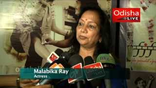 Video Nagaphasa - Odia Movie - Screening - Smruti Chhaya - Video Report download in MP3, 3GP, MP4, WEBM, AVI, FLV January 2017