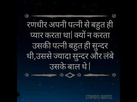 Cute quotes - Cute love story.