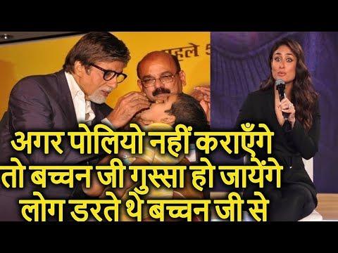 "Kareena Kapoor on Amitabh Bachchan |""Do Boond Zindagi Ki"" | #AwesomeAnswer"