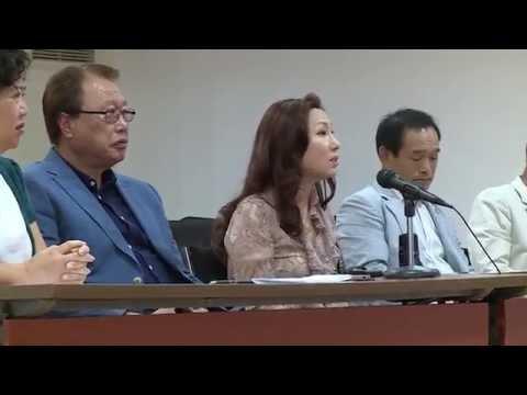 뉴욕 시의회에서 광복절 기념행사 7.11.16 KBS America News