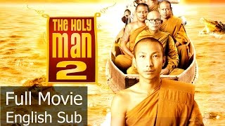 Khmer Comedy - The Holy Man 2 [English Subtitle] Thai Comedy
