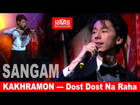 Video Sangam - Dost Dost Na Raha Pyar Pyar-2016 HAVAS guruhi download in MP3, 3GP, MP4, WEBM, AVI, FLV January 2017