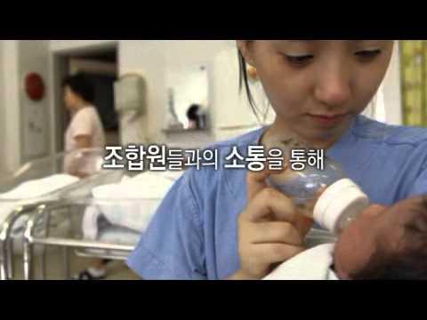[영상] 보건의료노조 5대 집행부 활동보고