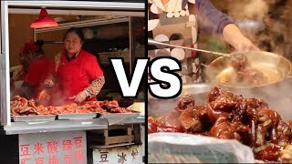 You saw it here first, folks. China's MOST INTENSE street food battle is underway in Qingyan Ancient Town. Two neighbor shops selling stewed pig feet will vie for GLORY! ...but who will win?This video was filmed in the Spring of 2017 in Guizhou Province, Qingyan Ancient Town (near Guiyang, the capital city). Stewed pig foot is a local specialty in this area, and dozens of shops sell it in this small ancient community.You may ask yourself, 'Why would I want to watch two Chinese pig feet vendors compete with each other?'Answer: To witness what will INEVITABLY go down in HISTORY as one of the most EPIC culinary clashes EVER. Music: Kevin Macleod http://incompetech.comLINKS:Blog - http://monkeyabroad.comFacebook - http://facebook.com/monkeyabroadInstagram - http://instagram.com/monkeyabroadThank you to my Patreon Patrons!Support me on Patreon with $1 and I'll put your name in my next video - http://patreon.com/monkeyabroad