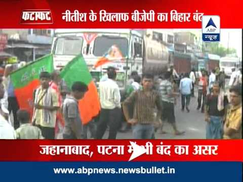 workers; - BJP workers begin protest against JD(U) in Bihar. For more info log on to: www.youtube.com/abpnewsTV.