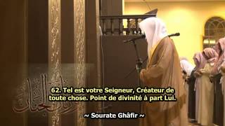 Sourate Ghâfir (60-65) - Nasser Al-Qatami (ناصر القطامي - سورة غافر)