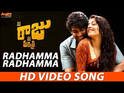 Video songs - Radhamma Radhamma HD video Song   Nene Raju Nene Mantri  Rana  Kajal Agarwal  Anup Rubens  Teja