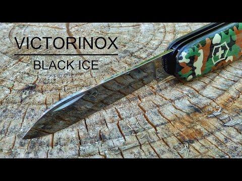 Victorinox Spartan Black Ice Limited Edition 2013 - Schweizer Taschenmesser   Swiss Army Knife