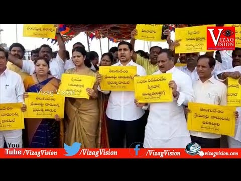 MLA's Suspension TDP Leaders Protest In Front Of AP Assembly Gate,Vizagvision...