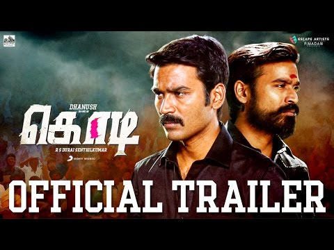 Kodi Movie Picture