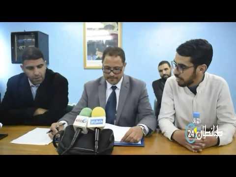 لقاء خاص مع عبد الرحمان بنحمادي المدير الجهوي للصحة كلميم وادنون