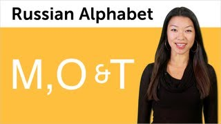 Nonton Learn Russian   Russian Alphabet Made Easy   M  O  And T Film Subtitle Indonesia Streaming Movie Download