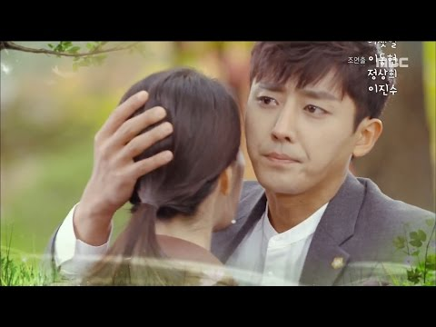 Blow Breeze | Windy Mi-poong  Ep 21- 불어라 미풍아 Ep 21 [Preview]