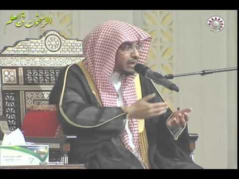 قصة أهل الكهف - الشيخ صالح المغامسي