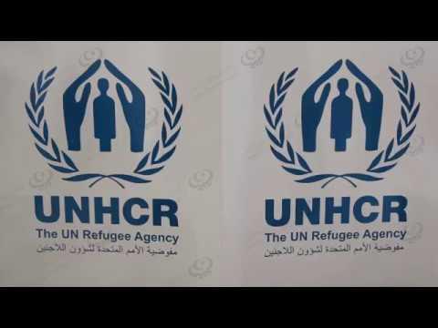 ورشة عمل حول عمل مفوضية الأمم المتحدة السامية لشؤون اللاجئين في ليبيا