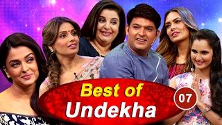 Video Aishwarya Rai, Bipasha Basu in Best Of Undekha | 07 | The Kapil Sharma Show | Sony LIV | HD MP3, 3GP, MP4, WEBM, AVI, FLV Januari 2019