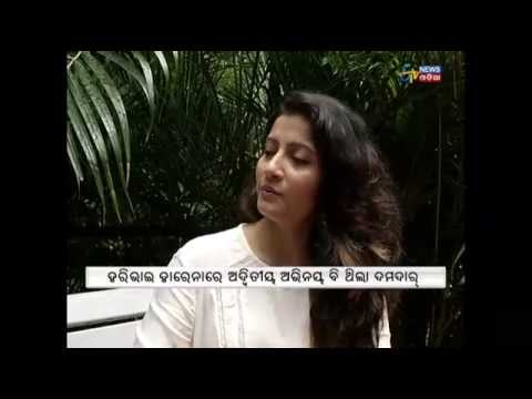 Video Kathare Kathare - Actress Anu Chowdhury - Etv News Odia download in MP3, 3GP, MP4, WEBM, AVI, FLV January 2017