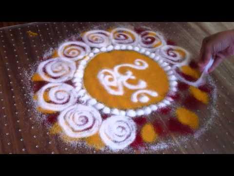 Sanskar Bharti Rangoli - 03