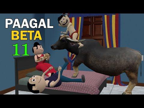PAAGAL BETA 11 | Jokes | CS Bisht Vines | Desi Comedy Video | School Classroom Jokes