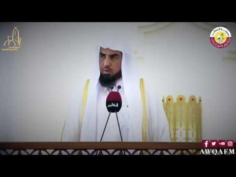 خطبة بعنوان إن الشرك لظلم عظيم للشيخ محمد المريخي