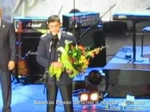 Роман Лизалин на вручении Премии Своя колея 2012 (видео)