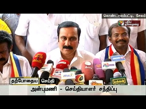 Live-Anbumani-says-people-will-vote-for-change