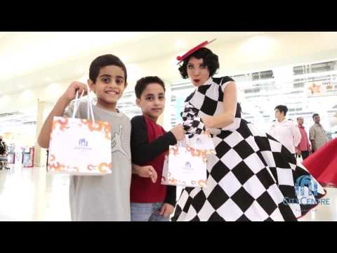 Eid Entertainment at City Centre Fujairah