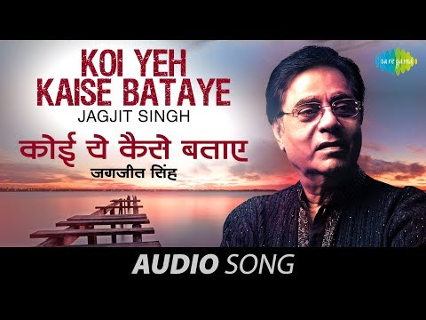 Koi Yeh Kaise Bataye   Ghazal Song   Jagjit Singh