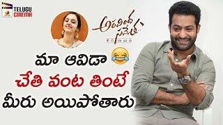 Video Jr NTR FUNNY Comments on his Wife Pranathi | Aravindha Sametha | Pooja Hegde | Trivikram | Thaman MP3, 3GP, MP4, WEBM, AVI, FLV April 2019